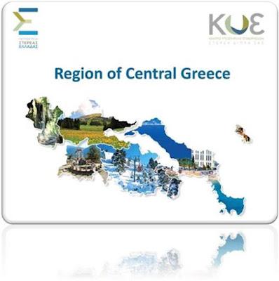 Evia Top: Συμμετοχή επιχειρήσεων στην «1η GREEK-NORDIC DIGITAL ...