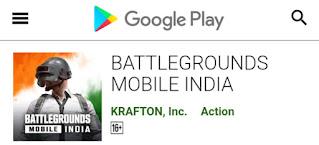 बैटलग्राउंड मोबाइल इंडिया का ऑफिशियल प्री रजिस्ट्रेशन लिंक - डिंपल धीमान