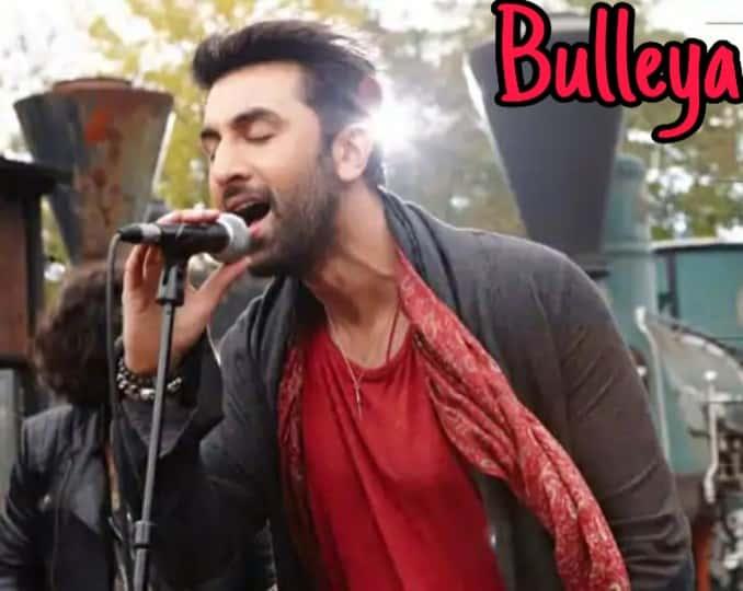 Bulleya song lyrics from Ae dil hai mushkil movie song