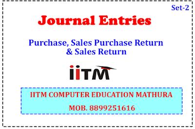 https://www.computercentre.in/2021/01/journal-entries.html