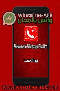 تحميل واتس اب بلس الأحمر ابو عرب اخر تحديث ضد الحظر Whatsapp plus red 2020 V8.20