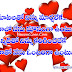 Telugu Deep Love Quotes images | Telugu love quotes on her