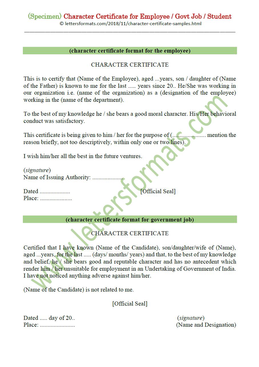 Sample Of Employment Certificate from 1.bp.blogspot.com