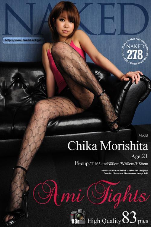 Naked-Art No.00285 Yuka Matsuura 松浦ユカ sexy girls image jav