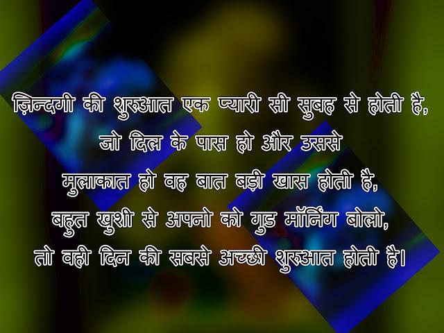 a motivational speech in hindi