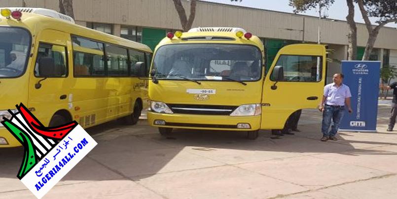 النقل المدرسي في الجزائر