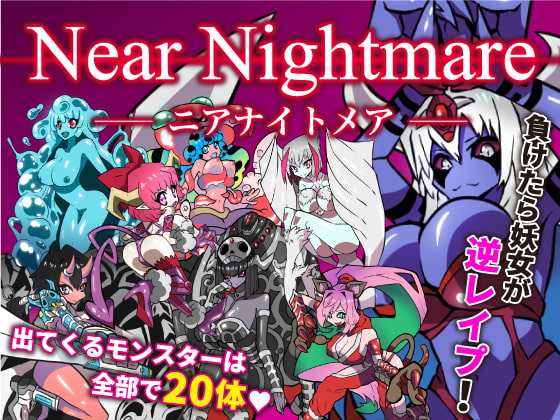 [H-GAME] Near Nightmare JP