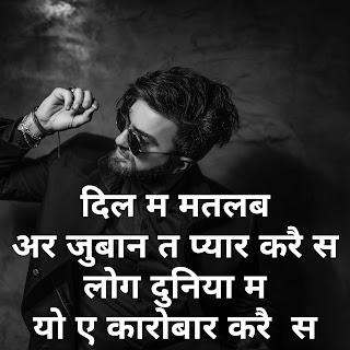 hariyanvi status image