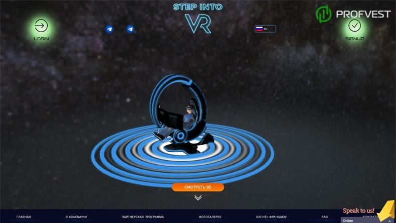 Stepintovr обзор и отзывы HYIP-проекта