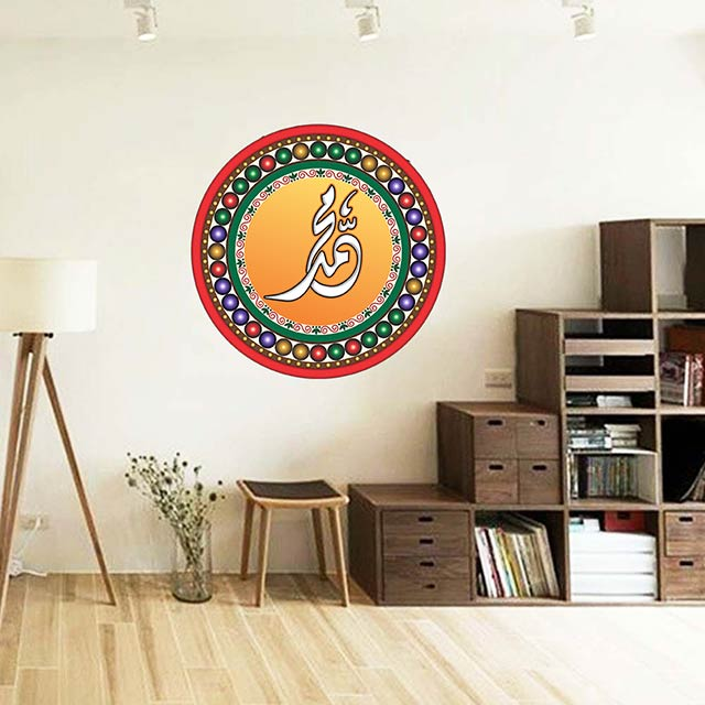 Muhammad Islamic Wall Art, Arabic Calligraphy, Islamic 3D wall Paint Image & vector
