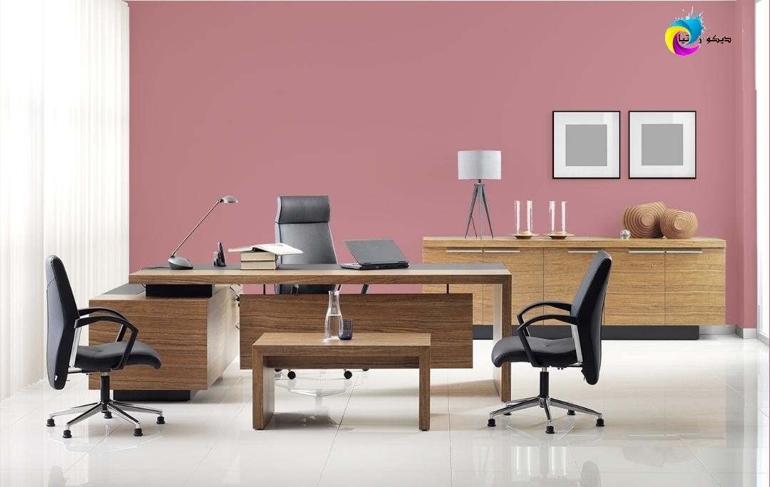 ألوان المكاتب