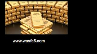 سعر الذهب فى هذا الشهر 2020