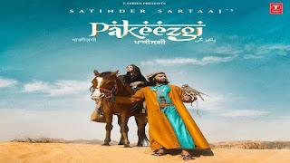 Pakeezgi Lyrics in English – Satinder Sartaaj