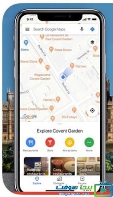 خريطة جوجل