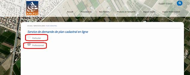 Plan cadastral maroc en ligne