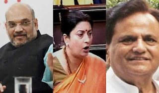 voting-will-be-held-for-three-rajya-sabha-seats-tomorrow-in-the-rajya-sabha-shah-irani-ahmed-patelare-candidates