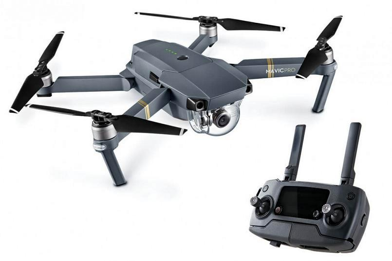 drone dji fpv  | 1600 x 1200