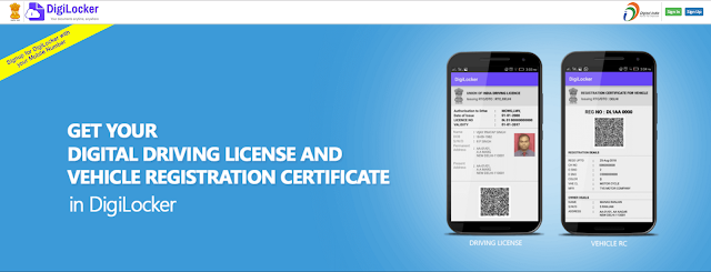 Digilocker App Free, Secure, to use application at www.digilocker.gov.in