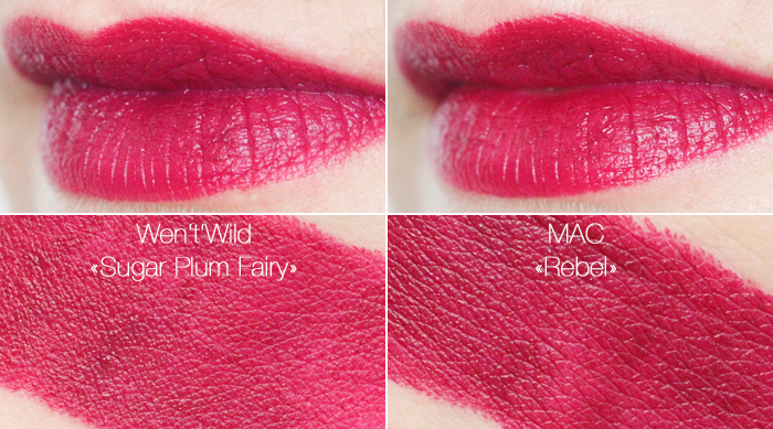 Berry Lips: MAC «Rebel» Lipstick Dupe