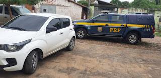 Preso homem acusado de roubo a Caixa e Banco do Brasil de Campo Maior