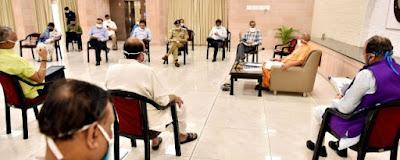 रोजगार की संभावनाओं को चिन्हित करने के लिए अध्ययन कराया जाए  -मुख्यमंत्री योगी Study should be conducted to identify employment prospects - Chief Minister Yogi     संवाददाता, Journalist Anil Prabhakar.                 www.upviral24.in
