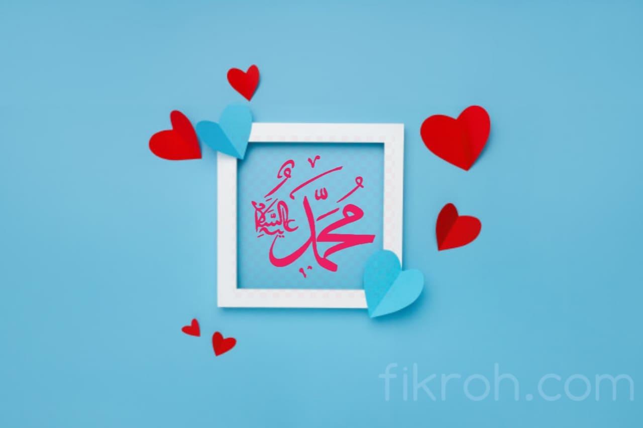 Begini Menjadi Suami Romantis Ala Nabi