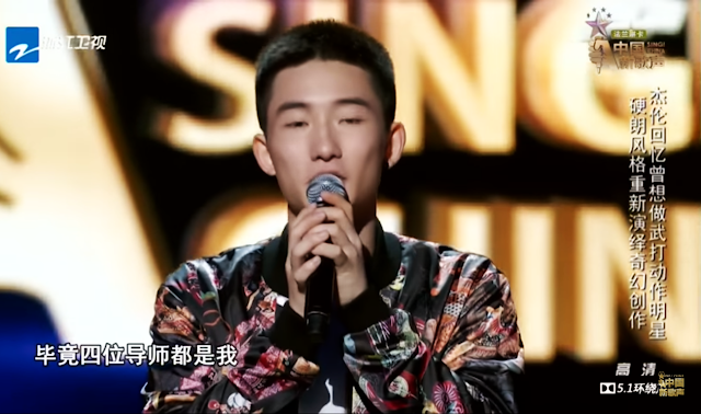 ‎中國新歌聲‬ SING CHINA Season 1 Episode 4