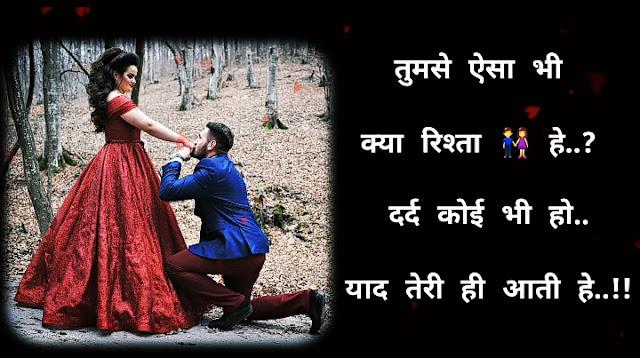 One line status in hindi