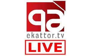 Watch Ekattor TV Live Streaming Online Free