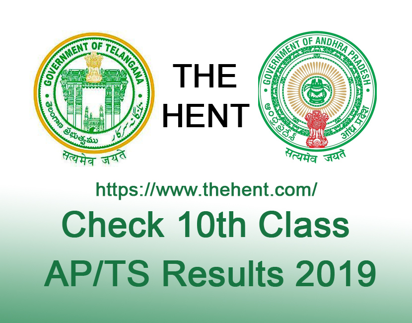 SSC Results 2019 – 10th Class Hall Ticket/ Results 2019