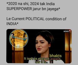 ananya-pandey-superpower-meme