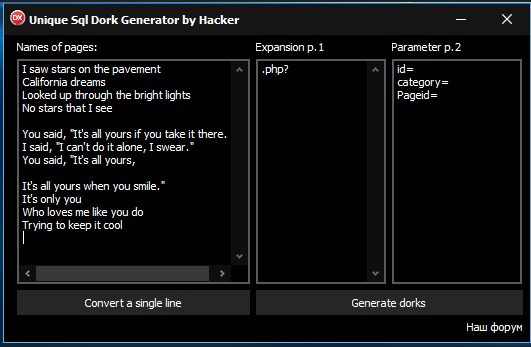 Unique Sql Dork Generator - hack tools