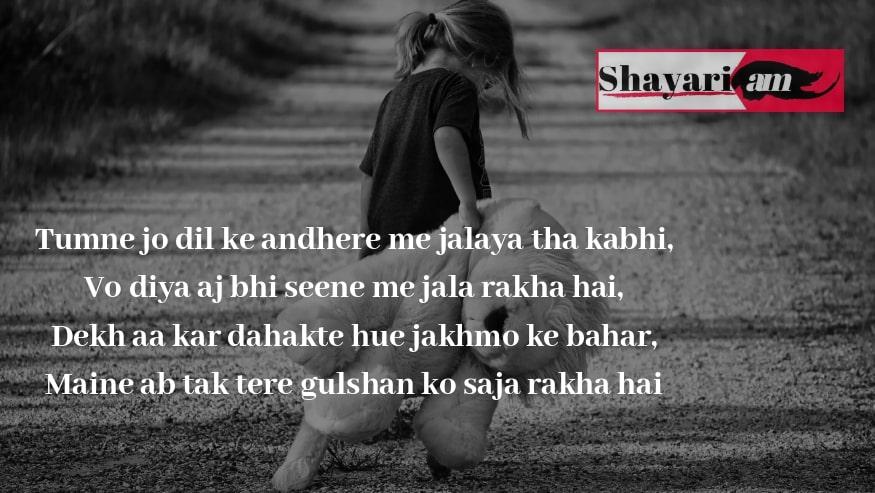 Sad-shayari-photo-dil-pyar-tumne-jo-dil-me-rakha-image