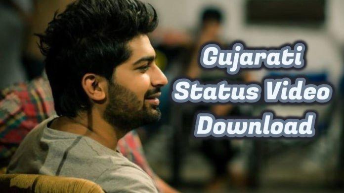 New Gujarati Status Video Download
