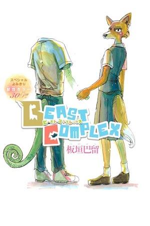 Beast Complex [01/01] [MANGA] [MEGA-MEDIAFIRE [PDF]