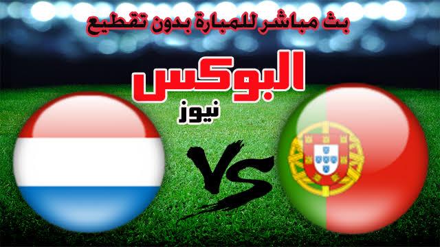 موعد مباراة البرتغال ولوكسمبرج بث مباشر بتاريخ 17-11-2019 التصفيات المؤهلة ليورو 2020