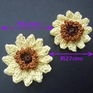 how to crochet a sunflower motif, 鈎編みで編む向日葵モチーフの編み方, 钩针编织向日葵花样的教程,