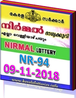 kerala lottery result from keralalotteries.info 09/11/2018, kerala lottery result 09.11.2018, kerala lottery results 09-11-2018, nirmal lottery NR 94 results 09-11-2018, nirmal lottery NR 94, live nirmal   lottery NR-94, nirmal lottery, kerala lottery today result nirmal, nirmal lottery (NR-94) 09/11/2018, NR 94, NR 94, nirmal lottery NR94, nirmal lottery 09.11.2018,   kerala lottery 09.11.2018, kerala