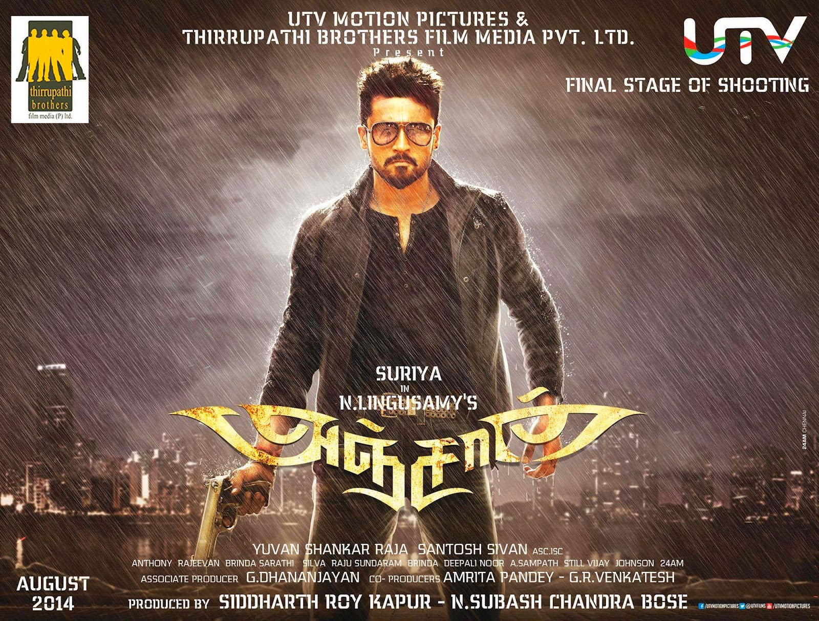 Suriya Sikandar Movie Stills In Hd: Anjaan Working Stills And Latest Wallpapers Hd Posters