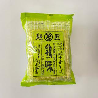 中華そば,鶏味