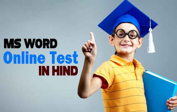 Ms Word Online Test In Hindi, Ccc Ms Word Online Test In Hindi, Rscit Ms Word Online Test In Hindi, Ms Word Online Test In Hindi 2019,Ms Word Questions | Ms Word Questions And Answers Pdf | Microsoft Word Questions And Answers For Test | Microsoft Word Exercises Advanced | Ms Word Questions And Answers Pdf | Ms Word Questions And Answers | Ms Word Mcq Questions And Answers Pdf | Microsoft Word Exercises For Students |