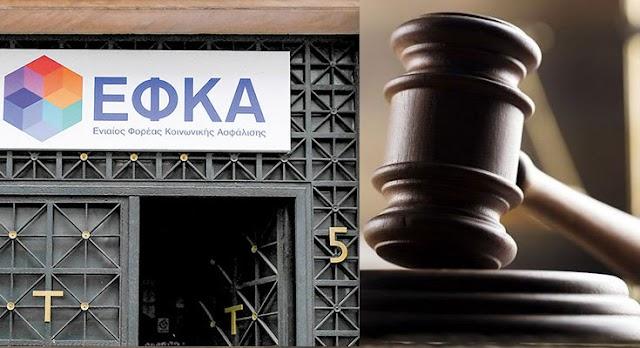 Εξώδικο Αξκου ε.α. προς Δκτη ΕΦΚΑ για μη έκδοση ατομικής διοικητικής πράξης επανασυπολογισμου σύνταξης