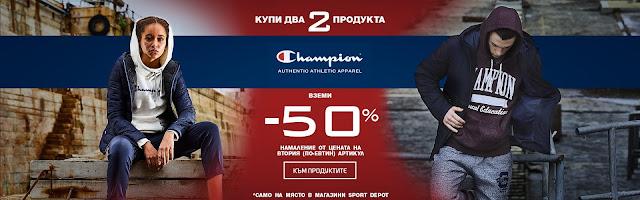 https://www.sportdepot.bg/bg/champion/brand-36_all