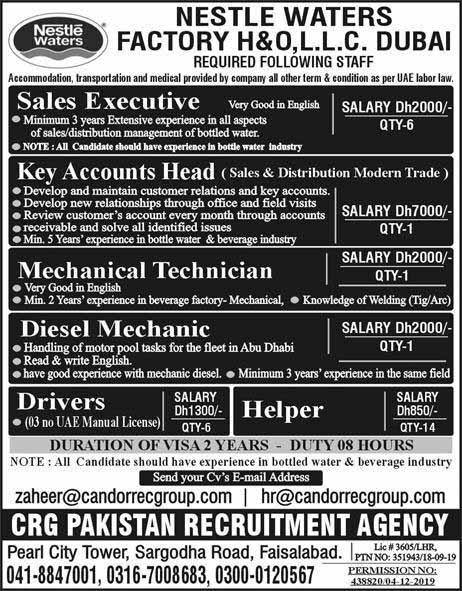 Jobs in Nestle Waters Factory Dubai