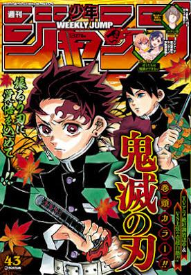 Hellominju.com : 鬼滅の刃 表紙  少年ジャンプ 2019年9月号 Demon Slayer Jump Cover