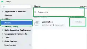 Android StudioGenymotion Emulator,