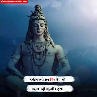 mahakal Attitude status images
