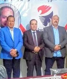 حماة الوطن بالبحيرة يهنئ الرئيس السيسي والقوات المسلحة والمصريين بعيد تحرير سيناء