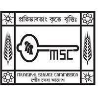 MSCWB Recruitment 2018 100 Medical Officer Posts
