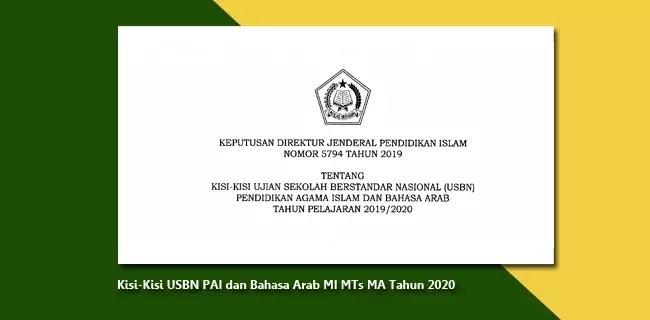 Kisi-Kisi-USBN-PAI-dan-Bahasa-Arab-MI-MTs-MA-Tahun-2020